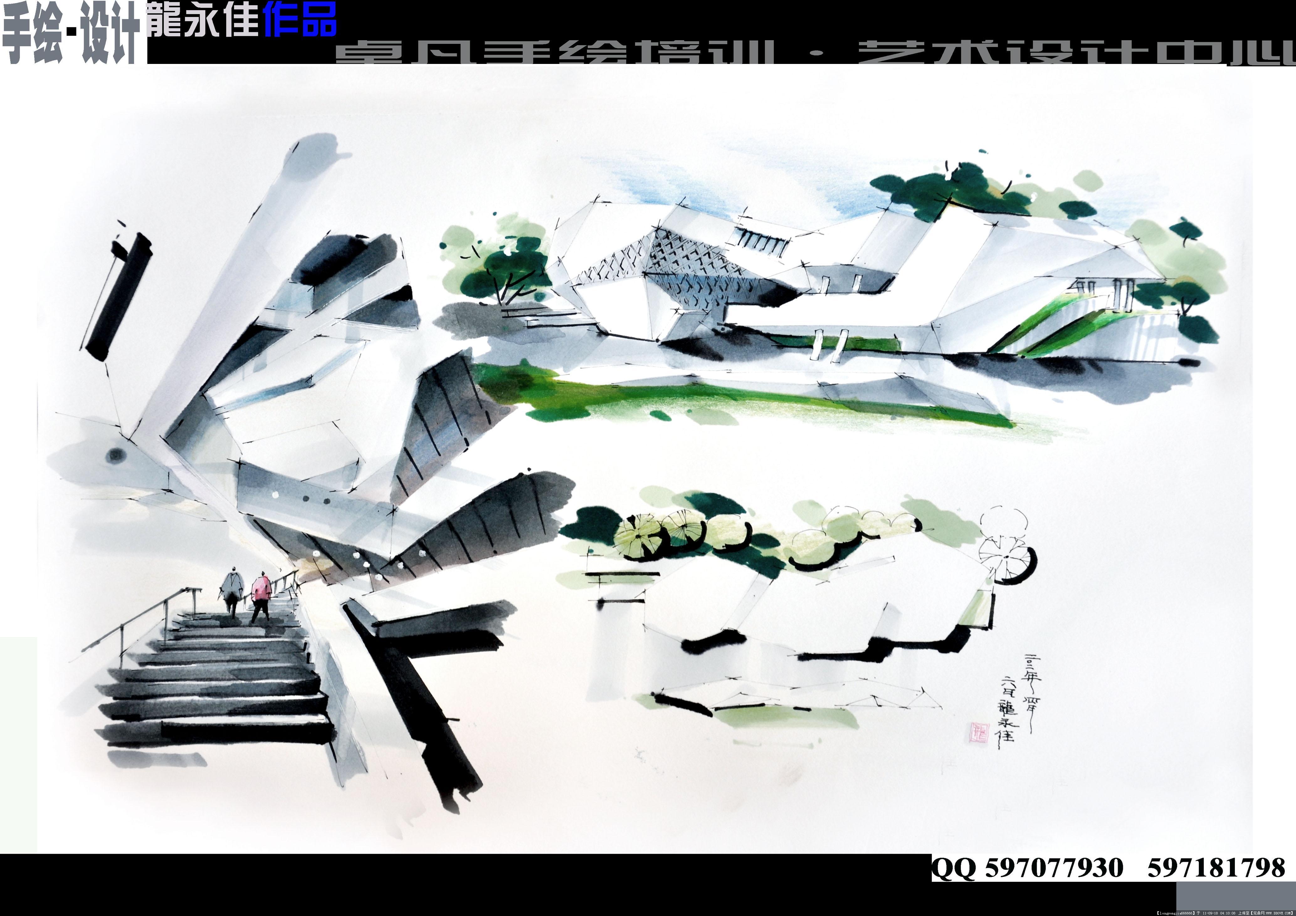 大师建筑·手绘表现效果图