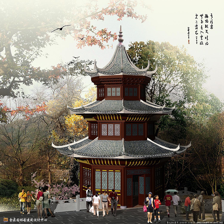 步云寺庙的鼓楼效果图的图片浏览,园林效果图,公园,.