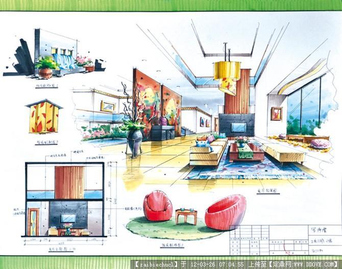 >> 室内效果图       >> 酒楼餐厅 手绘家具单体