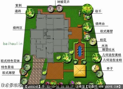 别墅设计的下载地址,园林方案设计